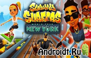 Subway Surfers New York �� Android