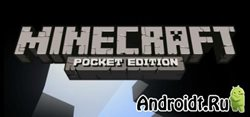 Minecraft �� Android ��������� ������