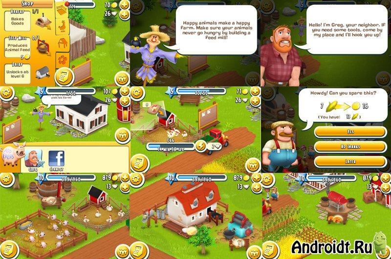 Приложения в Google Play – Hay Day