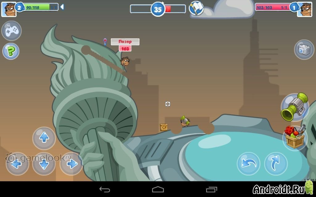 Скачать Игру Червячки Вормекс На Андроид