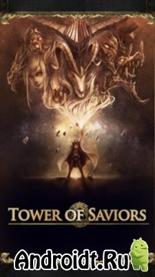 Tower of Saviors на Андроид
