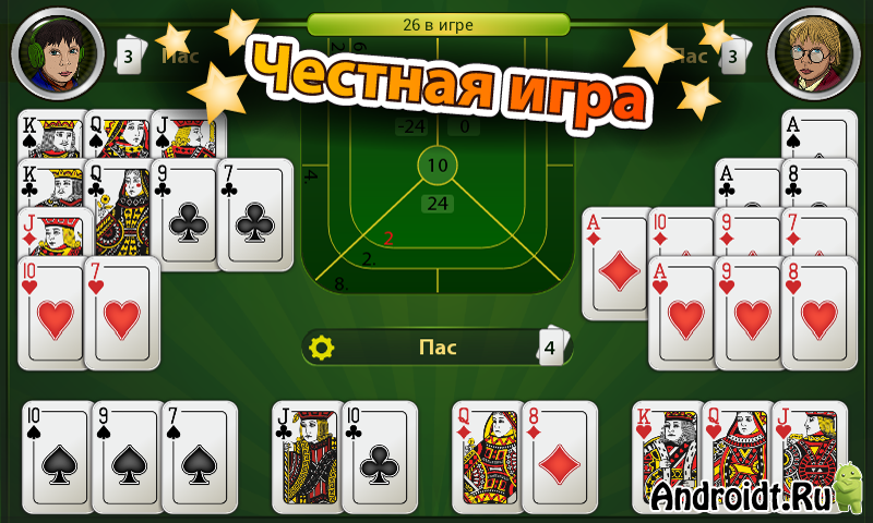 Преферанс updated - Free Android APK Download