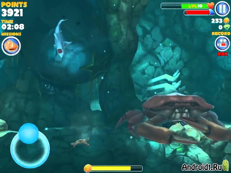 скачать игру голодная акула - фото 11