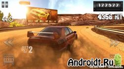 Rally Racer Drift на Андроид