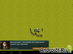 Battle Alert Red Uprising на Android