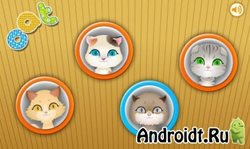 Kitty Dress Up-kids games на Android