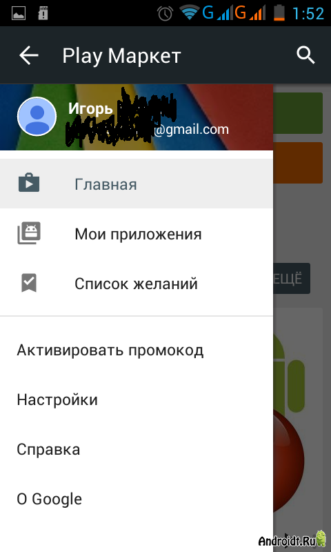 OS Android: 2012
