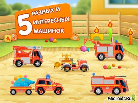Скачать игру тачки 2 на русском языке на андроид - Patreon