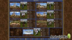 Heroes of Might & Magic III HD Edition на Андроид