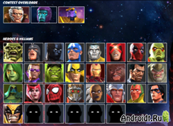 Marvel contest of champions на андроид мод