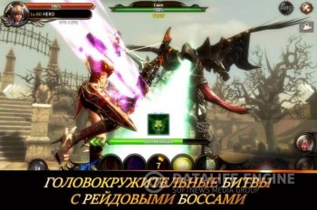 Heroes of the Rift: 3D PvP RPG для Андроид