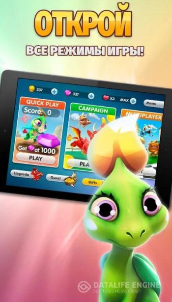 Dragon Land на Android
