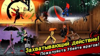 World Of Blade на Android