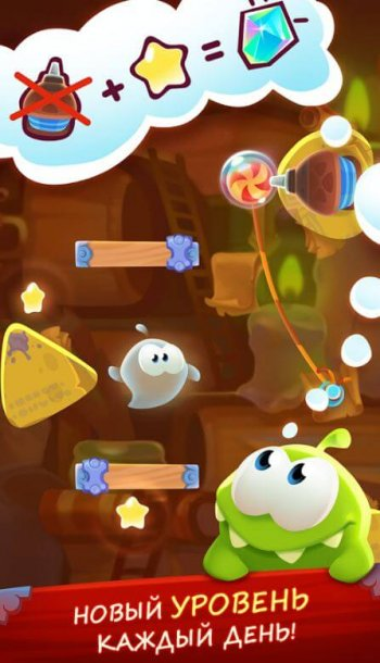 Cut the Rope: Magic на Андроид