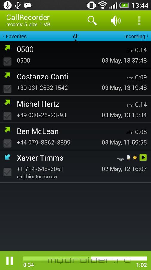 Скачать программу запись звонков на андроид бесплатно