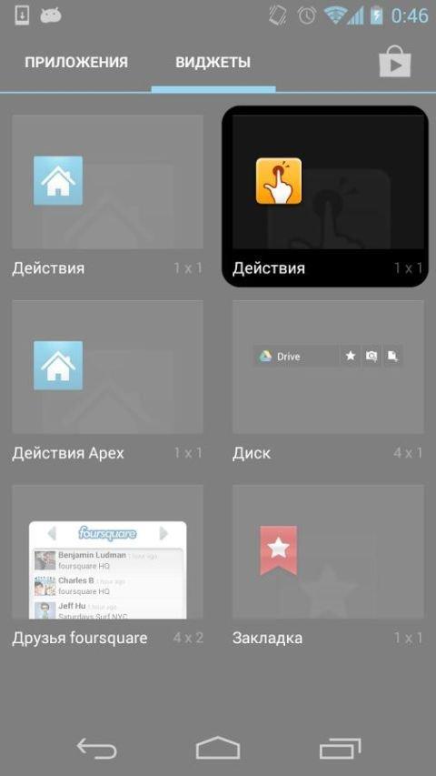 android quickshortcut apk