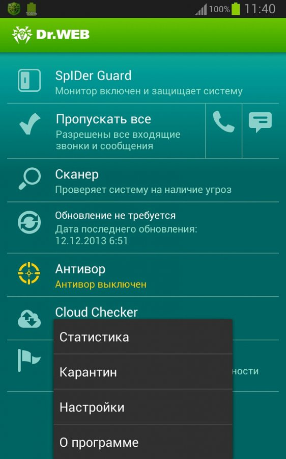 Доктор Веб Заблокировал Андроид Что Делать