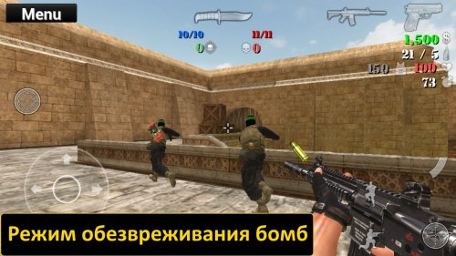 Special Forces Group 2 на андроид