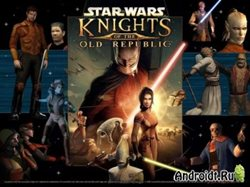 Knights of the Old Republic для Андроид