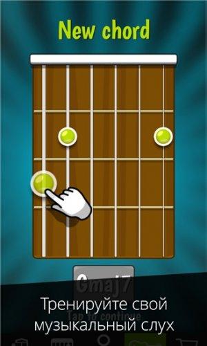 Тюнер для гитары на андроид