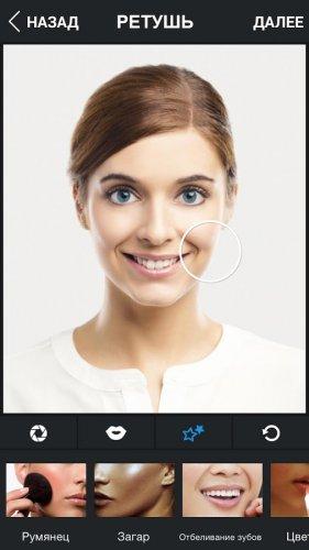 Аватан на андроид
