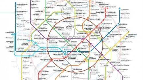 Карта метро Москвы 2021 года